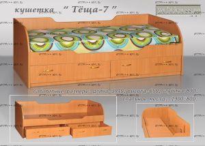 Кушетка Теща-7 ЛДСП, любые размеры