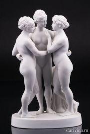 Три грации, Katzhutte, Германия, 1920-30 гг