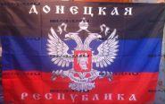 Флаг ДНР (90Х135)