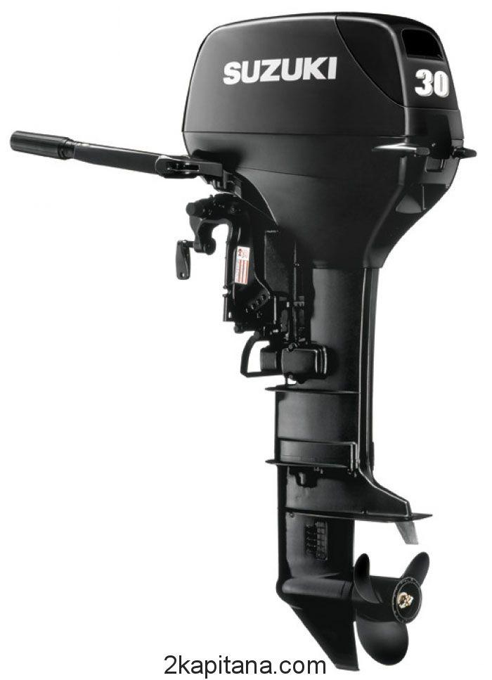 Лодочный мотор SUZUKI DT 30 ЕS (EL) Сузуки