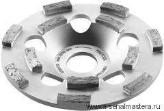 Алмазная чашка (Диск шлифовальный) FESTOOL DIA HARD-RGP130-ST 499972