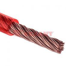 """Кабель силовой """"Power Cable"""" 1х6мм², красный, 50м., d 6,0 мм. REXANT"""