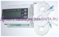Терморегулятор  ТК-7 3 канальный, для отопления