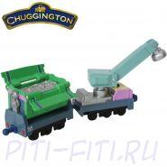 Chuggington. Die-Cast. Прицепы для уборки мусора для Ирвинга