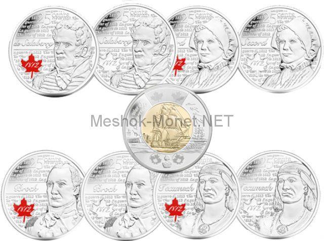 Набор монет 2012 год Канада Война 1812