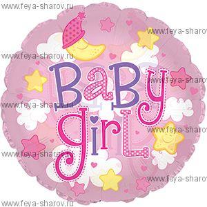 Шар baby girl  61 см
