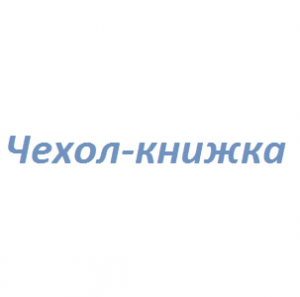 Чехол-книжка HTC One Dual Sim (red) Кожа