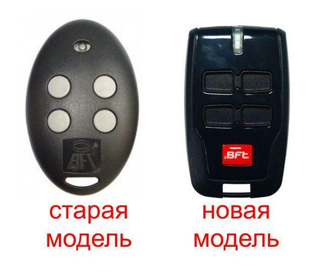 Пульт BFT MITTO 4N