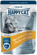 Happy Cat Цыпленок и печень в желе