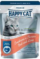 Happy Cat Говядина и печень в желе