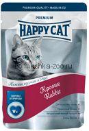 Happy Cat Кролик в соусе