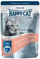 Happy Cat Говядина и птица в соусе