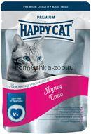 Happy Cat Тунец в соусе
