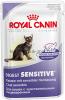 Royal Canin Digest Sensitive для кошек чувствит. пищеварение