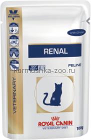 Royal Canin Renal для кошек (с курицей)