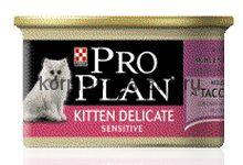 Pro Plan консервы для котят Индейка мусс