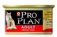 Pro Plan консервы для кошек Курица мусс