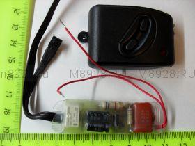 Малогабаритный блок дистанционное управление ИК 220в