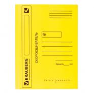 Скоросшиватель карт. мел. BRAUBERG, гарант. пл. 360г/кв.м. (на 200л(Желтый)