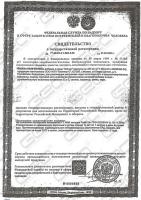 Ковчег сертификат