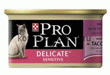 Pro Plan консервы для кошек с чувствительным пищеварением Индейка мусс