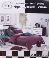 Комплект постельного белья 3 D(1,5 СП)-1259 руб