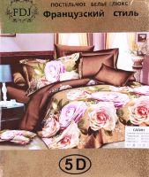 РАСПРОДАЖА!!!Комплект постельного белья 3 D ( 2сп)-789 руб