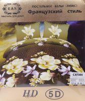 РАСПРОДАЖА!!!Комплект постельного белья 3 D(1,5 СП)-630 руб