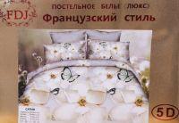РАСПРОДАЖА!!!Комплект постельного белья 3 D ( семейный)-1179 руб