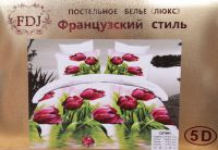 РАСПРОДАЖА!!!Комплект постельного белья 3 D ( семейный)-1199 руб