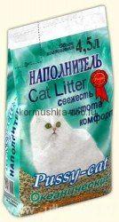 Pussy-cat ароматизированный (океанический)