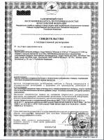 Витамин Q 10 с доставкой по Тольятти