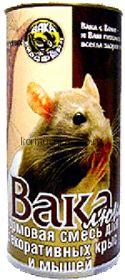 Вака Люкс для декоративных крыс и мышей