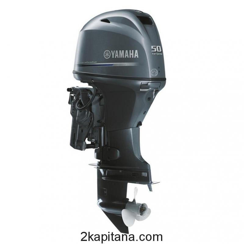 Лодочный мотор Yamaha (Ямаха) F 50 HETL