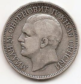 Милан.М.Обренович IV Князь Сербский 5 динара Сербия 1879 серебро Редкость.