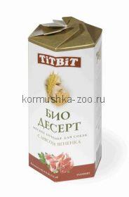 """TiTBiT Печенье с мясом ягненка """"Био десерт"""""""