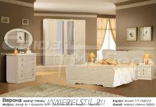 Спальня  Верона МДФ