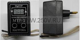 Терморегулятор МТР-2 10А -55°С +125°С