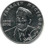 50 тенге 2002г. 100 лет со дня рождения Габидена Мустафина