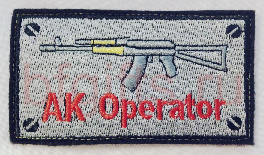 """Моральный патч """"AK Operator"""""""