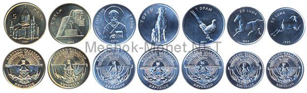Набор разменных монет Нагорного Карабаха образца 2004 г