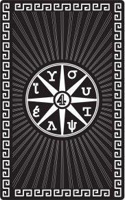 """Магическая карта """"Космический талисман богатства"""", 90х57 мм, сталь с покрытием"""