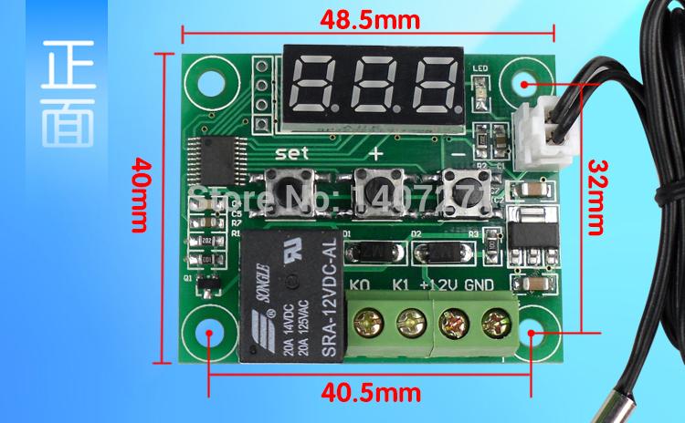 Терморегулятор W1209 DC 12 вольт.
