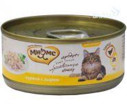 Мнямс Консервы для кошек Курица с сыром в нежном желе (70 г)