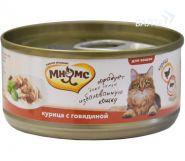 Мнямс Консервы для кошек Курица с говядиной в нежном желе (70 г)
