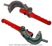 Ключи трубные одношарнирные КОТ 48-89, КОТ 89-132