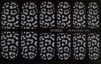 """Наклейки для ногтей """"Белые"""" NFM 025"""