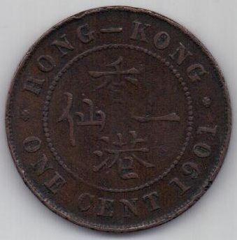 1 цент 1901 г. Гонгконг (Великобритания)