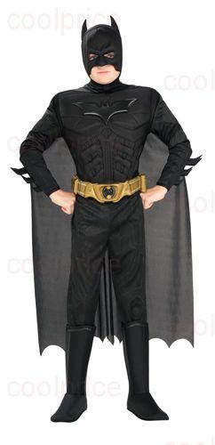 Костюм Бэтмена детский (Batman)