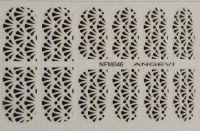 """Наклейки для ногтей """"Черные"""" NFM 046"""